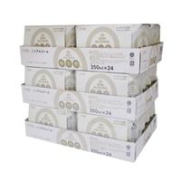 【ケース販売】ノンアルコール 0.00% 350ml×24本×3ケース