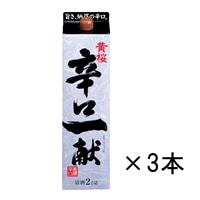 【ネット限定セット】黄桜 辛口一献 パック 2000ml×3本【別送品】