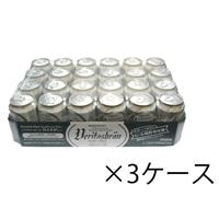 【ケース販売】ノンアルコールビール ヴェリタスブロイ 330ml×24本×3ケース