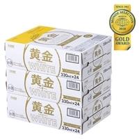 【ケース販売】黄金 WHITE こがね ホワイト 330ml×24本×3ケース【別送品】