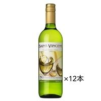 【ケース販売】サン・ヴァンサン・ブラン スクリューキャップ 750ml×12本【別送品】