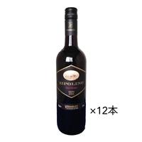 【ケース販売】ジポリーノ ロッソ アカ 750ml×12本【別送品】