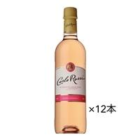【ケース販売】カルロ ロッシ ロゼ ペットボトル 720ml×12本【別送品】