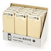 【ケース販売】クラフト封筒 長4 100枚 (50g紙) [4936695306430×15]