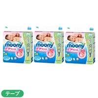 【ケース販売】ムーニー エアフィット テープ 新生児 342枚(114枚×3個)【別送品】
