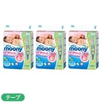【ケース販売】ムーニー エアフィット テープ S 315枚(105枚×3個)【別送品】