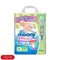 【ケース販売】ムーニーマン エアフィットパンツS 234枚(78枚×3個)【別送品】