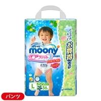 【ケース販売】ムーニーマン エアフィット パンツ 男の子 L 168枚(56枚×3個)【別送品】