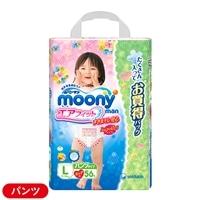【ケース販売】ムーニーマン エアフィット パンツ 女の子 L 168枚(56枚×3個)【別送品】