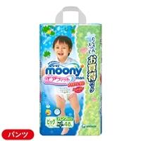 【ケース販売】ムーニーマン エアフィット パンツ 男の子 BIG 144枚(48枚×3個)【別送品】