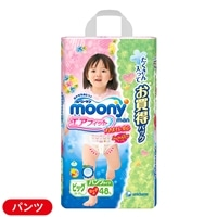 【ケース販売】ムーニーマン エアフィット パンツ 女の子 BIG 144枚(48枚×3個)【別送品】