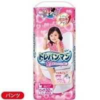 【ケース販売】トレパンマン 女の子 ビッグ 128枚(32枚×4個)【別送品】