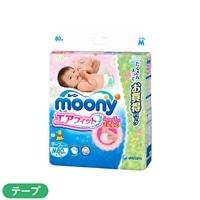 【ケース販売】ムーニー エアフィット テープ M 320枚(80枚×4個)【別送品】