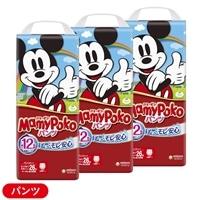 【ケース販売】マミーポコ パンツ ビッグより大きいサイズ 78枚(26枚×3袋)【別送品】