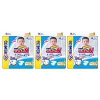 【ケース販売】大王製紙グーンまっさらさら通気Mサイズ(6-11kg)80枚×3個(240枚)テープタイプ