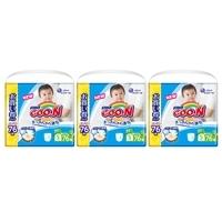 【ケース販売】大王製紙グーンパンツまっさらさら通気S(4-9kg)76枚×3個(228枚)パンツタイプ
