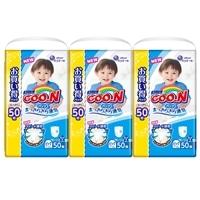 【ケース販売】大王製紙グーンパンツまっさらさら通気BIG(12-20kg)50枚 男の子用×3個(150枚)パンツタイプ