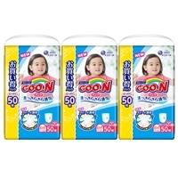 【ケース販売】大王製紙グーンパンツまっさらさら通気BIG(12-20kg)50枚 女の子用×3個(150枚)パンツタイプ
