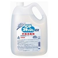 【訳あり商品】 花王 ハンドスキッシュEX 4.5L (容量少ない)