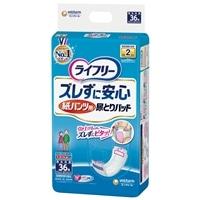 【ケース販売】ライフリー 紙パンツ専用尿とりパッド 144枚(36枚×4個)[4903111576159×4]
