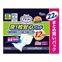 【ケース販売】アテント夜一枚安心パッド12回吸収66枚枚(22枚×3個)(4902011775006×3)