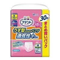 【ケース販売】アテント うす型さらさらパンツ M-L 女性用 まとめ買いパック 60枚(30枚×2個)[4902011769968×2]