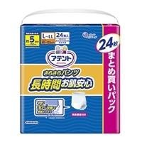 【ケース販売】アテント さらさらパンツ 長時間 L-LL 男女共用 72枚(24枚×3個)[4902011770650×3]