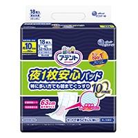【ケース販売】大王製紙 アテント 夜1枚安心パッド 10回吸収 72枚(18枚×4個)[4902011772067×4]