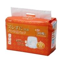 【ケース販売】CAINZ ケアフィール パンツ用パッド 240枚(30枚×8個)[4549509189985×8]