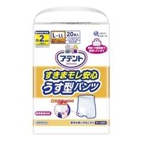 【ケース販売】 アテントすきまモレ安心うす型パンツ L-LL40枚(20枚×2個)[4902011768398×2]