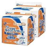 【ケース販売】白十字 PUサルバ 安心Wフィット M-L 56枚(28枚×2個)[4987603355965×2]
