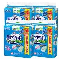 【ケース販売】白十字 サルバ 尿とりパッド スーパー 男性用 288枚(72枚×4個)