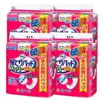 【ケース販売】白十字 サルバ 尿とりパッド スーパー 女性用 288枚(72枚×4個)