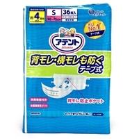 【ケース販売】アテント テープ Sサイズ 72枚(36枚×2個)[4902011760934×2]