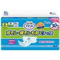 【ケース販売】アテント テープ Mサイズ 60枚(30枚×2個)[4902011760958×2]