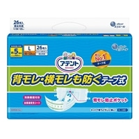 【ケース販売】アテント テープ Lサイズ 52枚(26枚×2個)[4902011760989×2]