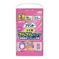 【ケース販売】大王製紙 アテント うす型さらさらパンツ 女性用 M-L 66枚(22枚×3個)[4902011769920×3]