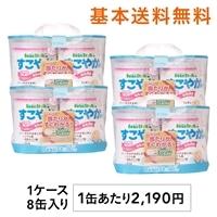 【ケース販売】雪印ビーンスターク 乳児用粉ミルク すこやかM1 大缶 800g×2缶パック×4個(1缶あたり 2190円)