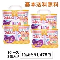 【ケース販売】雪印ビーンスターク フォローアップミルク つよいこ 大缶 800g×2缶パック×4個(1缶あたり 1475円)