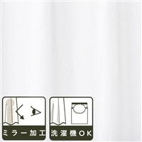 【数量限定】光触媒 抗菌・消臭ミラーレースカーテン シャット 100×108 2枚組