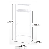 【訳あり商品】 洗濯機棚 SD−1(箱破損)