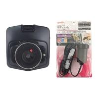 リアカメラ付属ドライブレコーダー100万画素KH-DR70 & 1542電源ソケットヒューズ電源