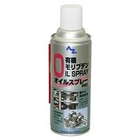 【訳あり商品】  AZ 有機モリブデンオイルスプレープロ NO798  (付属品 ノズル無)