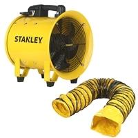 【ネット限定事前予約】スタンレー送風機25cm+ダクトセット