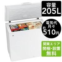 【YC】ハイアール 205L 上開き式冷凍庫 JF-NC205F [期間限定・エリア限定配送・設置無料キャンペーン]