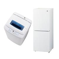 【2018家電セット】 [2ドア冷蔵冷蔵庫148L×1,全自動洗濯機4.2kg×1]