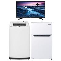 【セット商品】Hisense 全自動洗濯機 HW-T45C & 冷凍冷蔵庫 HR-B95A & 32V型ハイビジョンテレビ32A50【別送品】【要注文コメント】