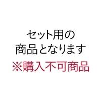 LPガス用ホース 1m(リンナイセット用)