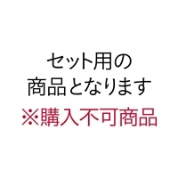LPガス用ホース 1m(パロマセット用)