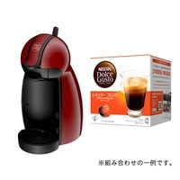 【セット商品】ネスレ ドルチェ MD9744 PR & カプセル カフェルンゴ LNG16001